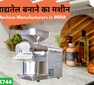 Learn All About Oil Press Machine From Eco Smart Mac India